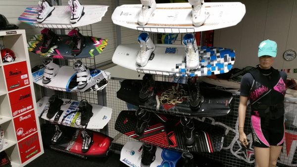 Wakeboards & More